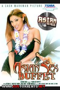 Азиатский секс-буфет   Asian Sex Buffet