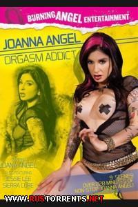 Оргазменная зависимость    Joanna Angel: Orgasm Addict