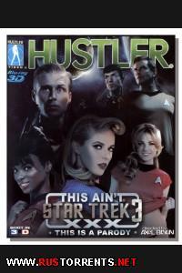 Это не Стартрек 3 в 3Д | This Ain't Star Trek XXX 3 3D
