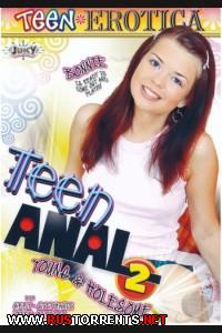 Подростковый Анал #2 | Teen Anal #2