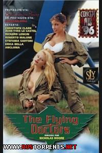 Летающие шлюхи  | Le Porcone Volanti / Flying Doctors / Flying Nurses