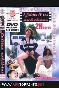 7 18-ти летних Лолит-эксгибиционисток | 7 Lolitas 18 ans Exhibees