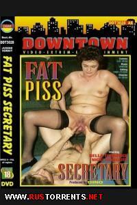 ������� ������ ���������� | Fat Piss Secretary
