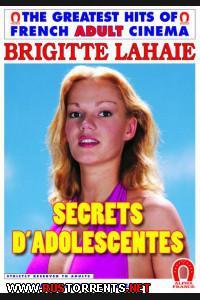 Постер:Подростковые тайны