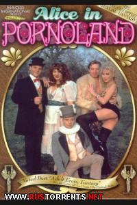 Алиса в стране порночудес   Alice in Pornoland