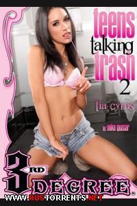 ��������� ������� ���� 2   Teens Talking Trash 2