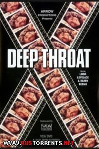 Глубокая глотка | Deep Throat