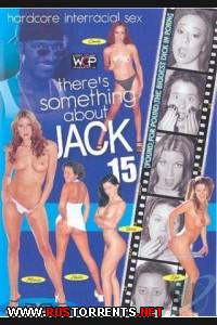 ��� ��� � ����� #15 | There's Something About Jack #15
