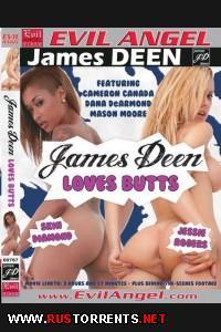 James Deen Любитель Задниц | James Deen Loves Butts