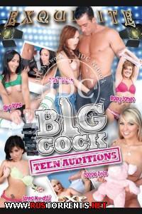 ��������� ������� ������� ����� | Big Cock Teen Auditions