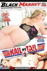 Отымей мою сраку 2 | Nail My Tail 2