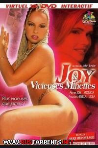 ���� � ��������� �������� | Joy Et Les Vicieuses Minettes