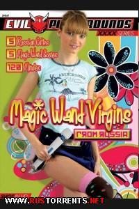 Волшебная палочка для русских девственниц! | Magic Wand Virgins From Russia