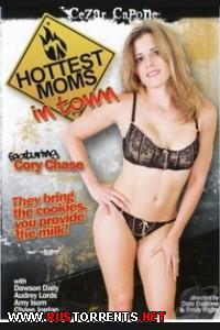 Горячие мамочки в городе | Hottest Moms In Town
