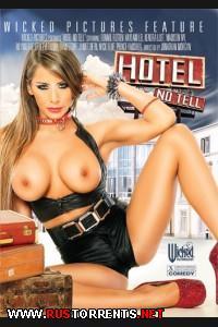 Отель Молчания | Hotel No Tell