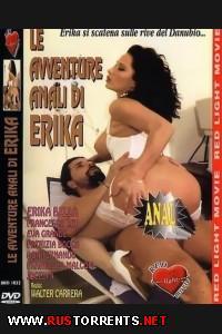 Анальные приключения Эрики | Le Avventure anali di Erika / Anal Fantasies 2 / As aventuras anais de Erica