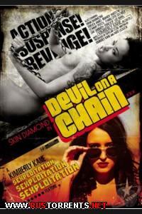Дьявол на цепи | Devil On A Chain
