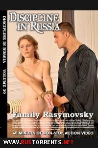 Дисциплина в России 39 - Семья графа Разумовского | Discipline in Russia #39 - Family Rasymovsky