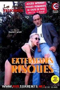 Рисковые публично | Exterieurs Risques