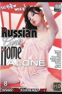 Российские девочки одни дома | Russian Girls Home Alone
