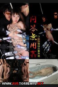 Рабская жизнь мяса | Tokyo-Hot n0881 – Meat Slave Life