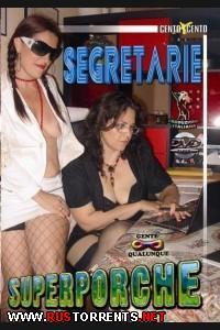 Секретарши Супершлюхи | Segretarie Superporche
