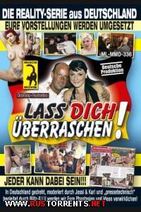 Удивляйся #2   Lass Dich uberraschen #2