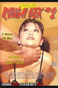 Жёсткий секс #2   Rough Sex #2
