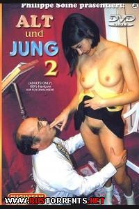Стар и млад #2 | Alt Und Jung #2