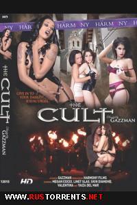 Секта / The Cult |