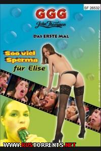 Много Спермы Для Элизы | Das Erste Mal - Soo viel Sperma fur Elise / Soo Much Cum for Elise