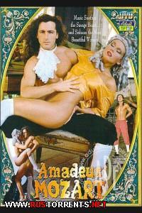 Амадей Моцарт | Amadeus Mozart
