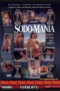 Содомания: Крутейшее из лучшего | Sodomania - The Baddest of the Best