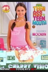 Из подростковой задницы в подростковый рот #18 | From Teen Ass To Teen Mouth #18