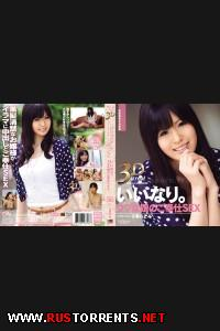 3D Развратный Подиум 16 - Nozomi Koizumi | 3D Catwalk Poison 16 - Nozomi Koizumi