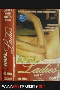 Анальные леди - мировой рекорд | Anal-Lady's Worldrecord