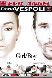 Девочка/Мальчик | Girl/Boy  [Split Scenes]