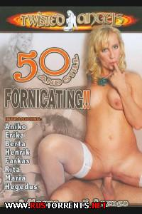 50 � ��� �� �� ��������������� | 50 And Still Fornicating