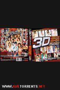 3D Hi-Vision Collection 2 3D (part 7) |