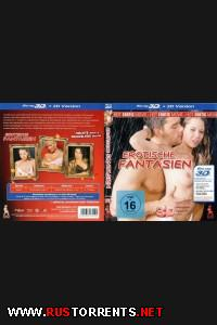 Эротические Фантазии 1 и 2 в 3Д (Blu-Ray) BD3D | Erotische Fantasien 1 & 2 in 3D (Blu-Ray) BD3D