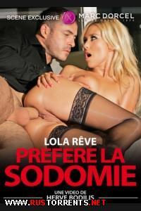 Романтический вечер с обалденной девчонкой   Lola Reve (Prefere la Sodomie)