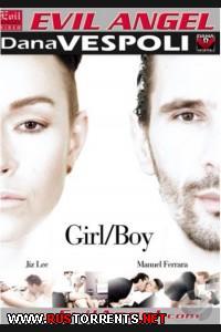 Девочки/Мальчики   Girl/Boy