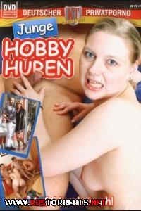 Молодые шлюхи любительницы | Junge Hobby Huren