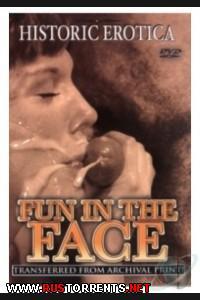 Прикольно в лицо | Fun In The Face