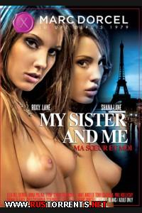 Моя сестра и я | Ma Soeur Et Moi (My Sister and Me)