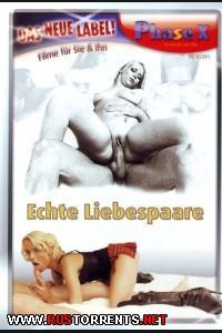 Подлинная любовь пар | Echte Liebespaare