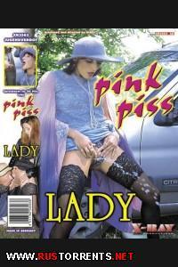 Писсинг прелестной леди | Pink Piss Lady