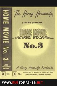 Развратная домохозяйка #3 | Horny Housewife #3