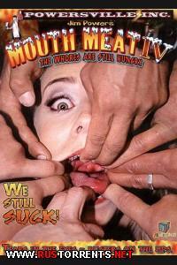 Мясо для рта #4 | Mouth Meat #4