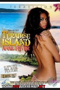 Остров Теры | Teradise Island - Anal Fever